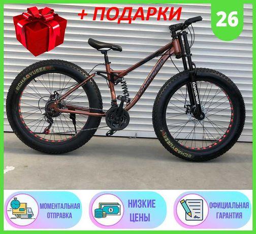 "АКЦИЯ! ФЭТБАЙК, Fat Bike, Двухподвесной фэтбайк TopRider 620 26*4"""
