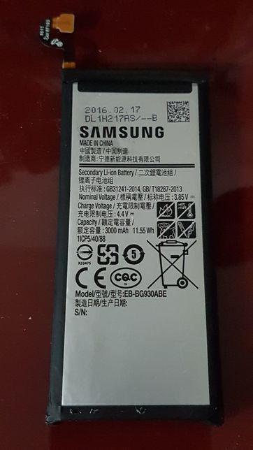 Bateria S7 G930F