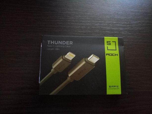 Фирменный кабель Rock Simpiz Thunder для Apple (с lightning на type-c)