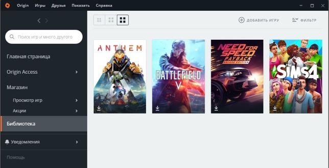Battlefield 5, ANTHEM, NFS PayBack Deluxe Edition, The SIMS 4