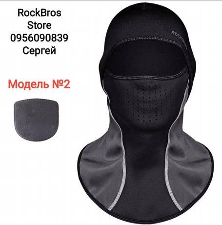 Балаклава ROCKBROS вело мото лыжная маска теплая бандана шарф бафф