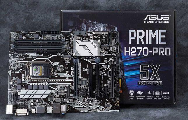 Материнская плата Asus Prime H270-Plus (загнутые усики)