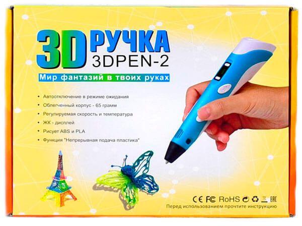 3D ручка с Led дисплеем