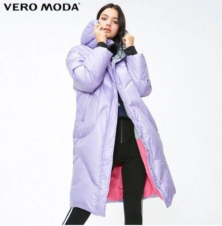 M / L / ультралегкий зимний пуховик пальто на настоящем пуху Vero MODA Каменское - изображение 1