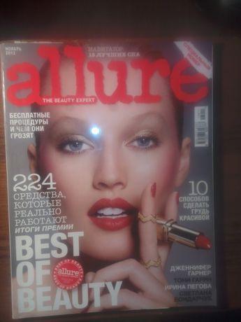 "Журнал ""Allure"""