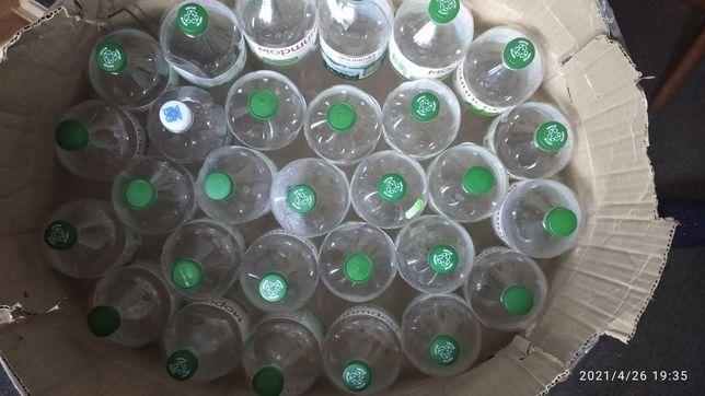 Чисті пластикові пляшки