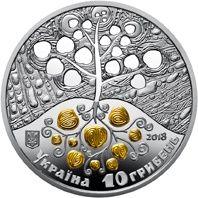 Копання картоплі/копание картофеля монета 10 грн 2018