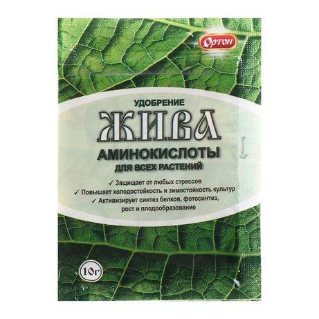 ЖИВА аминокислоты для цветов и Жива - аминокислоты для всех растений