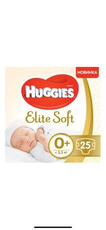 Подгузники Huggies elite soft памперс хагис размер 0, 2
