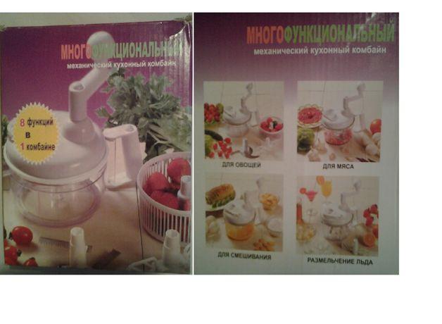 Кухонный механический комбайн 8 в 1, овощерезка Найсер Дайсер