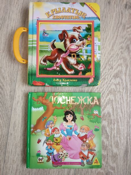Две детские книги-пазлы.