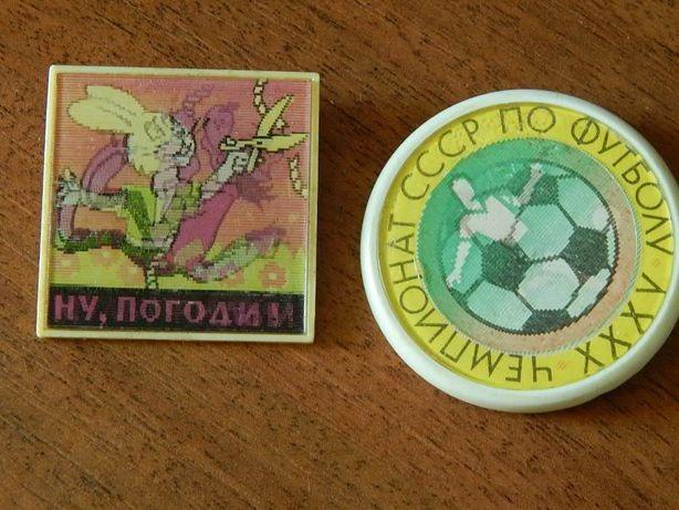 Значки-стерео, СССР
