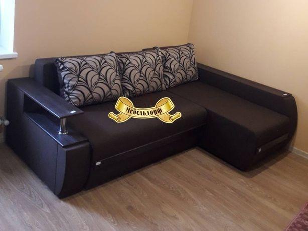 """Угловой диван """"Токио"""" с баром по Акции в Днепре. Есть в Наличии"""