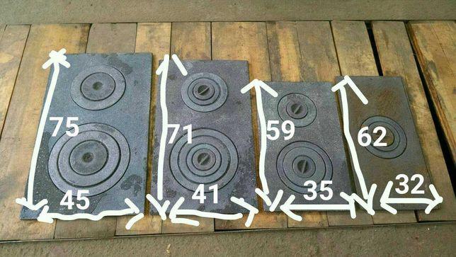 Плита чугуная для плити двухкамфорочная,глухая 35-60 40-70