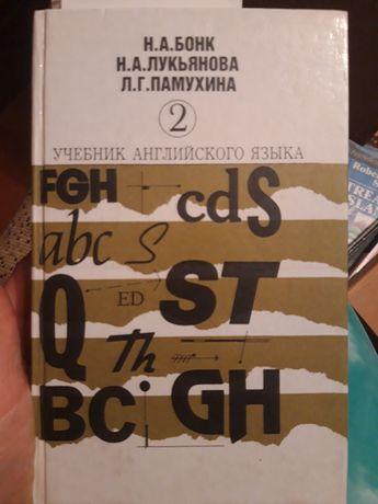 Книги на английском языке учебники английского языка English books