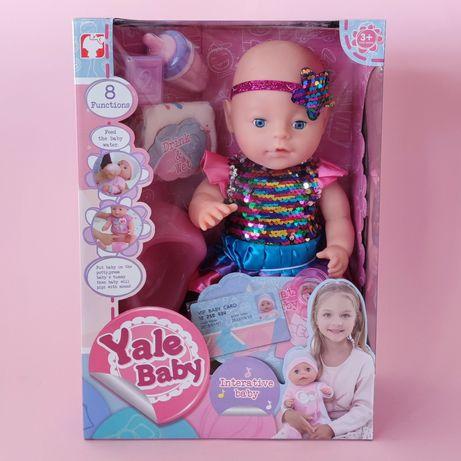Пупс кукла лялька Yale Baby 8 функций, рост 40см, плачет, смеётся