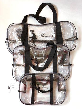 Прозрачные сумки в роддом Mommy Bag. Набор 3 сумочки Польша 6 цветов