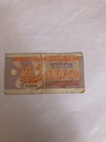100 грн шт.