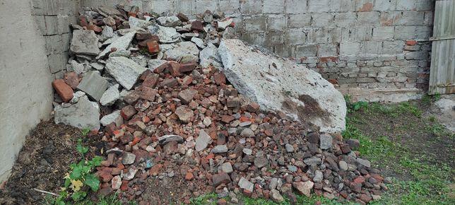Oddam gruz betonowy i ceglany