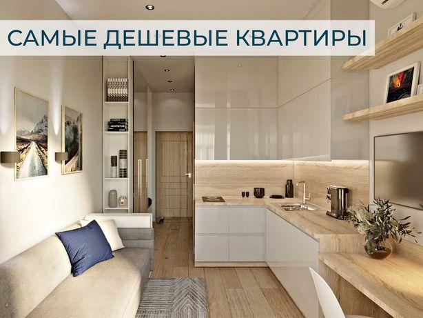 Самые дешевые квартиры в Энергодаре