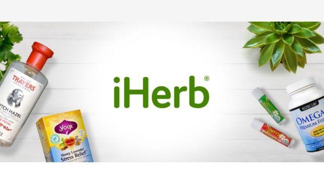 IHerb совместные покупки из США