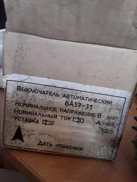 Выключатель автоматический ва 59-31