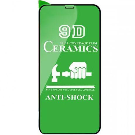 Защитное стекло iphone 6,6s,7,8,X,XR,XS,11,12