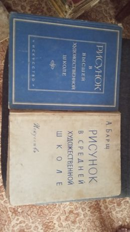 Продам набір з двох книг по живопису