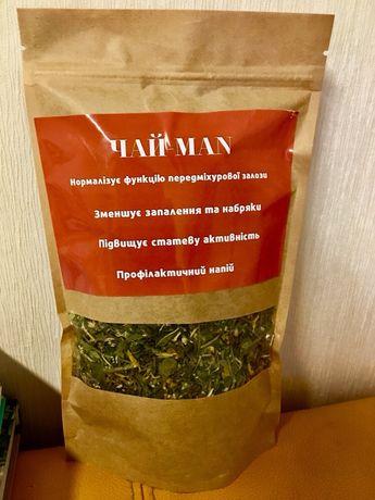 Сбор трав от аденомы,простатита. Висока якість 100%