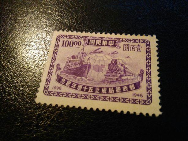 Znaczek Chiny 1946r