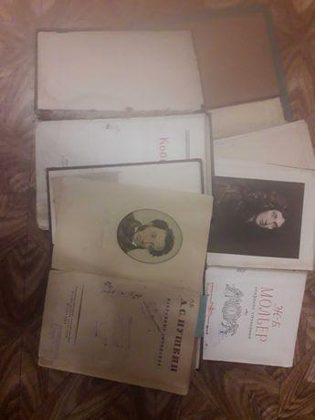 Книги старые  разные