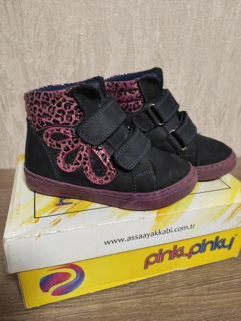 Продам ботинки ( хайтопы) на девочку