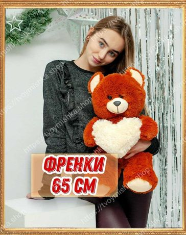 Мишка,медведь,плюшевый медведь,детская игрушка