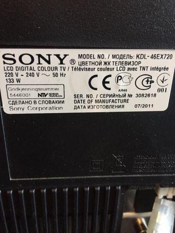 Sony kdl46ex720
