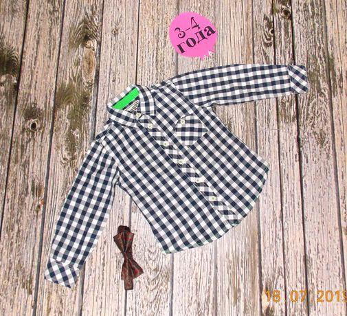 Красивая фирменная рубашка для мальчика 3-4 года. 98-104 см