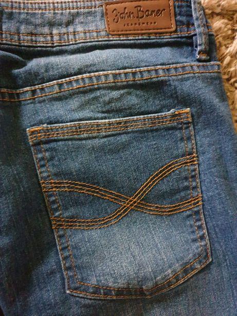 Spodnie damskie jeansy rybaczki rozm 40
