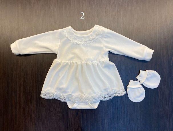 Святковий одяг на хрестини або виписку для хлопчиків та дівчаток