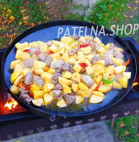 Сковорода из диска бороны большая для дома и дачи садж жаровня гриль