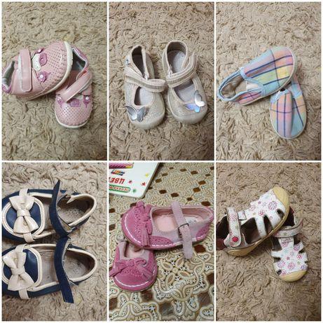 Обувь детская,20,21,22 тапочки, босоножки на девочку.