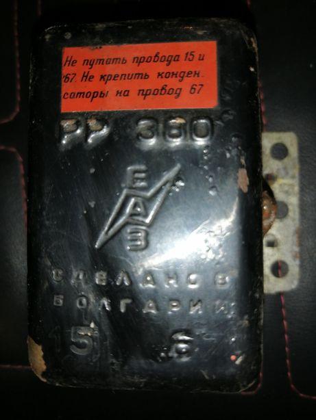 Ваз реле регулятор(Болгария)