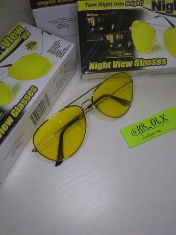 Очки антифара стильные стекло в коробке подарок водителю