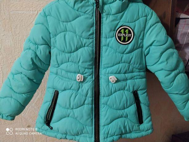 Куртка, зима-осень