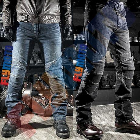 Мотоджинсы Komine мотоциклетные штаны с защитой мотоэкипировка