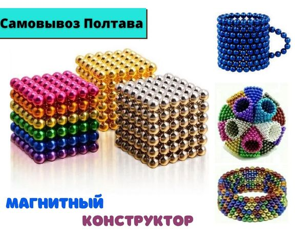 НеоКуб магнитные шарики 5мм216 головоломка пазл Neocube конструктор
