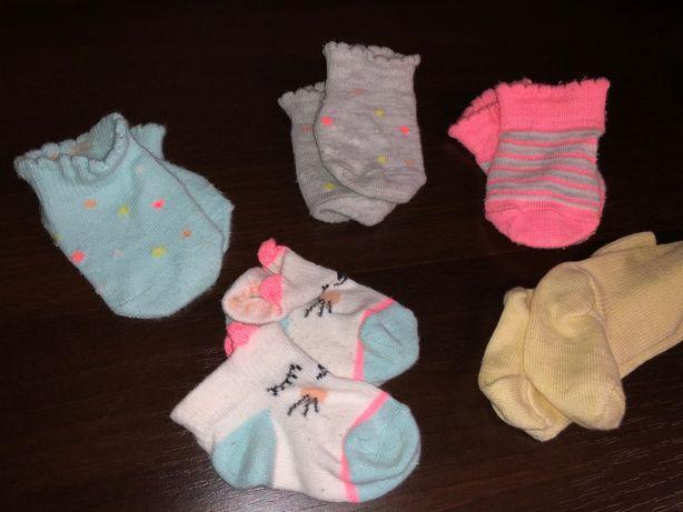 Носочки для новорождённого
