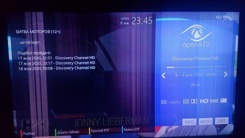 Продам телевизор samsung на запчасти Сумы - изображение 1