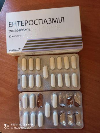 Энтероспазмил 23 шт