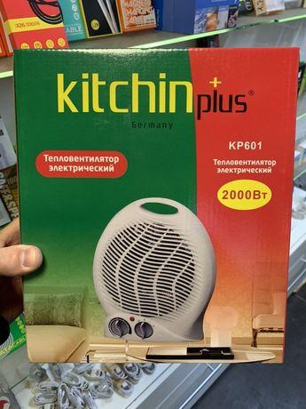 Тепловентилятор электрический, дуйка, обогреватель инфракрасный 2000Вт