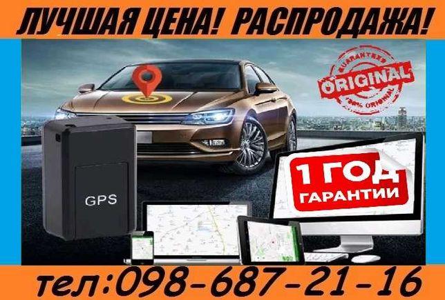 GPS mini трекер. Маяк отслеживание авто. Прослушка сигнализация.