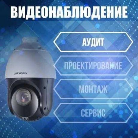 Установка відеонагляду домофонів камер в офіс